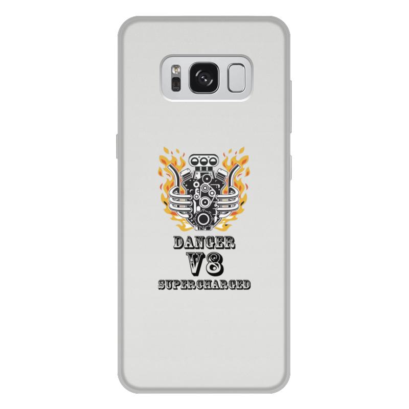 Фото - Printio Чехол для Samsung Galaxy S8 Plus, объёмная печать Danger v8 superсharged printio чехол для samsung galaxy s8 plus объёмная печать vigilante