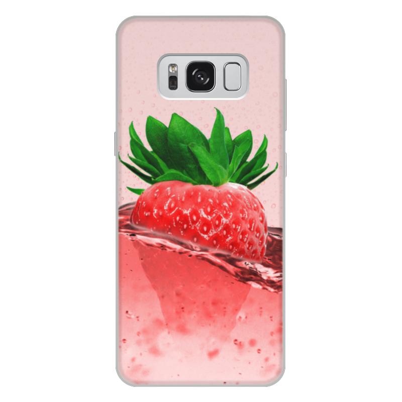 Фото - Printio Чехол для Samsung Galaxy S8 Plus, объёмная печать Клубничное настроение printio чехол для samsung galaxy s6 edge объёмная печать клубничное настроение