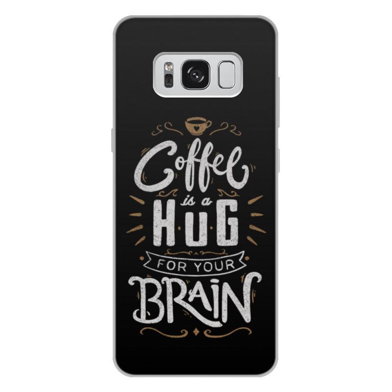 Фото - Printio Чехол для Samsung Galaxy S8 Plus, объёмная печать Кофе для мозга printio чехол для samsung galaxy s8 plus объёмная печать vigilante