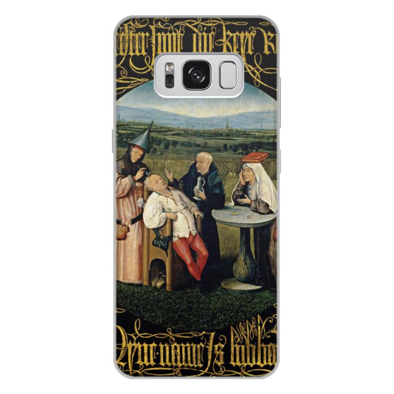 Фото - Printio Чехол для Samsung Galaxy S8 Plus, объёмная печать Извлечение камня глупости (иероним босх) printio чехол для samsung galaxy s8 plus объёмная печать ад ад и потоп створки алтаря иеронима босха