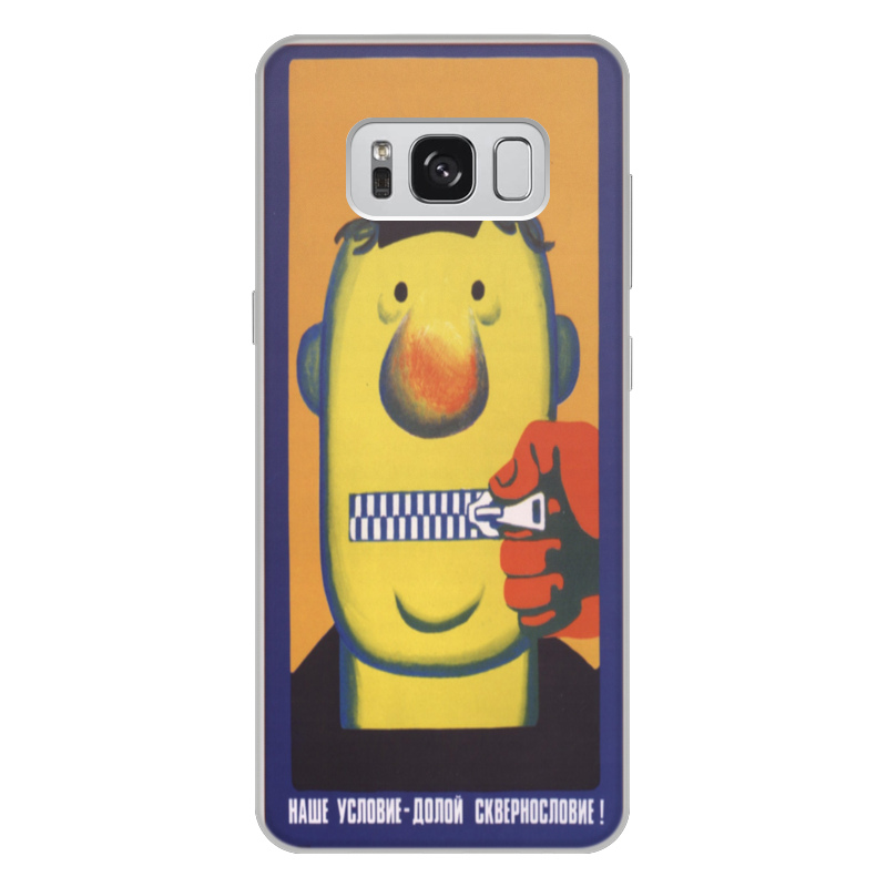 Printio Чехол для Samsung Galaxy S8 Plus, объёмная печать Родом из ссср