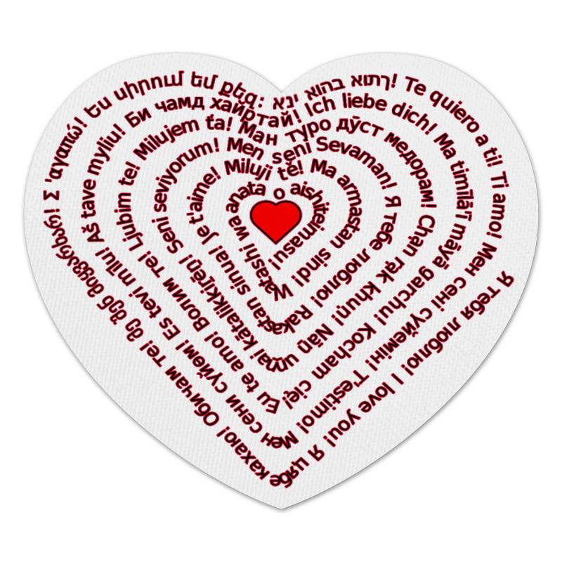 Printio Коврик для мышки (сердце) Я тебя люблю (валентинка) printio коврик для мышки сердце я тебя люблю валентинка