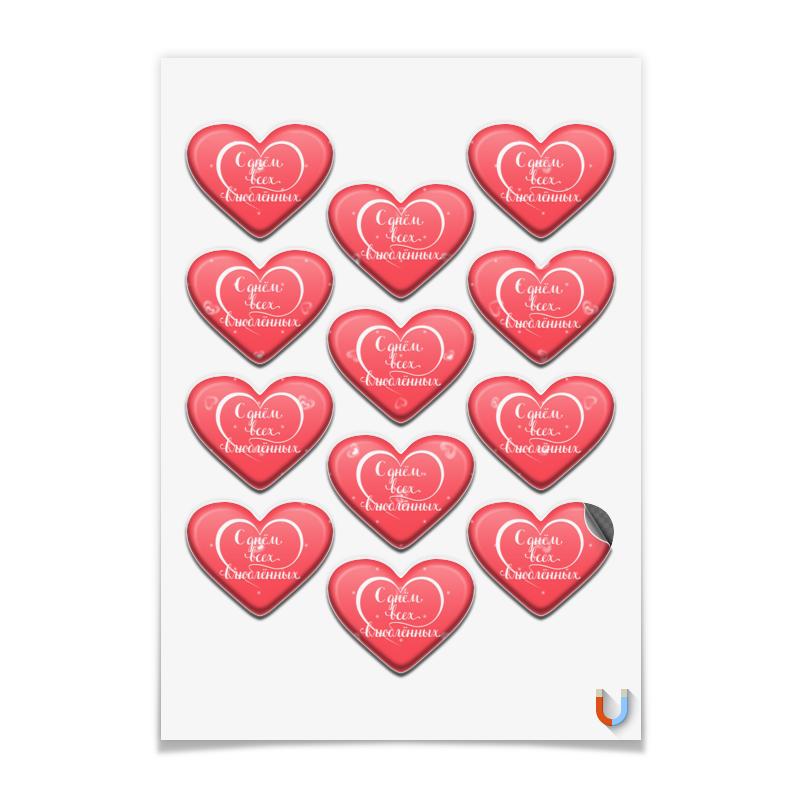 Printio Наклейки-сердца 5×6.5 см С днём всех влюблённых