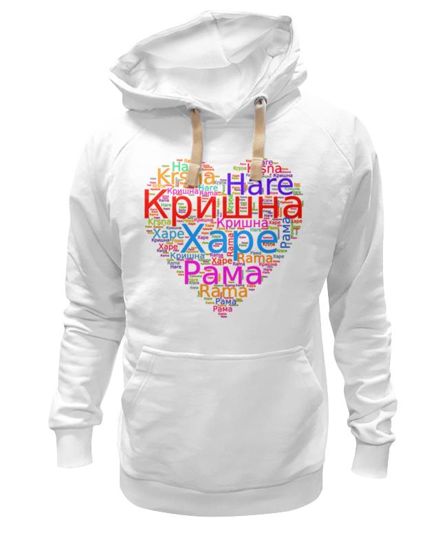 Printio Толстовка Wearcraft Premium унисекс Харе кришна мантра на русском и транслите