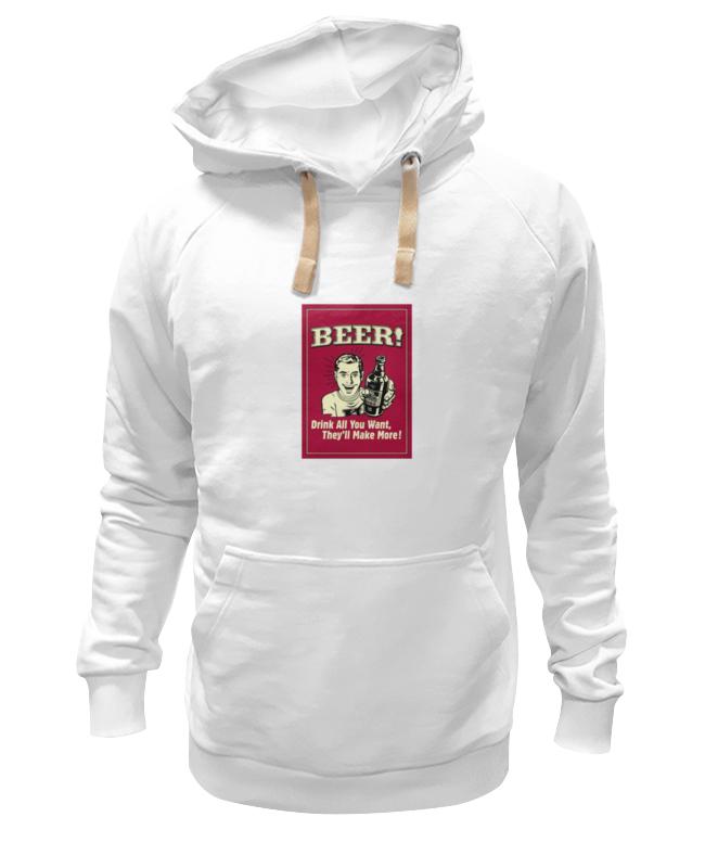 Printio Толстовка Wearcraft Premium унисекс Пиво!