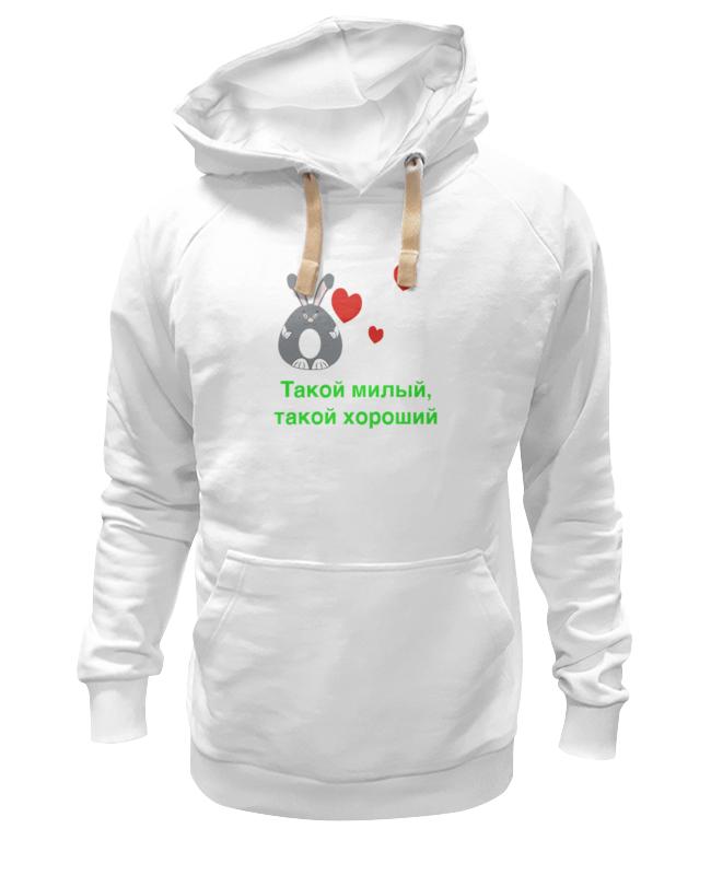 Printio Толстовка Wearcraft Premium унисекс Такой милый