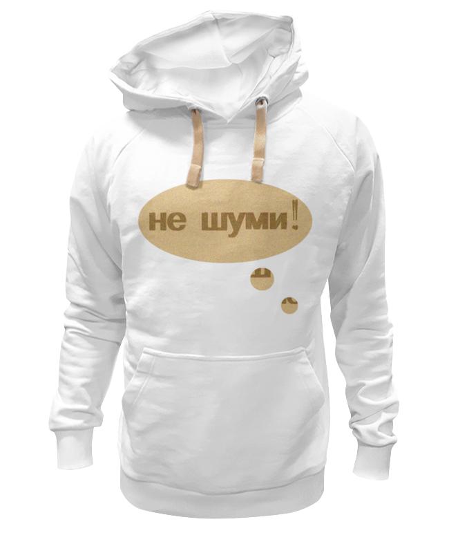 Printio Толстовка Wearcraft Premium унисекс