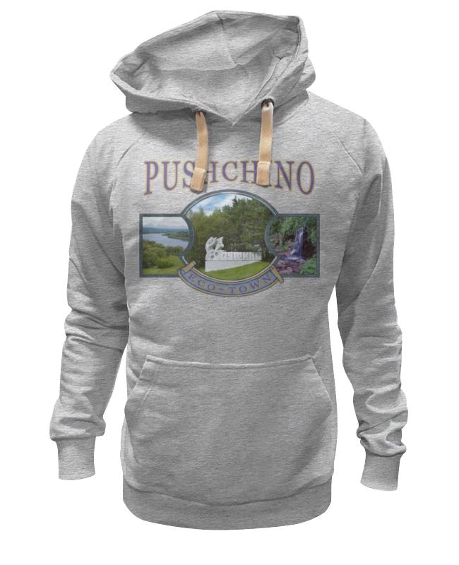 Printio Толстовка Wearcraft Premium унисекс Сувениры города пущино