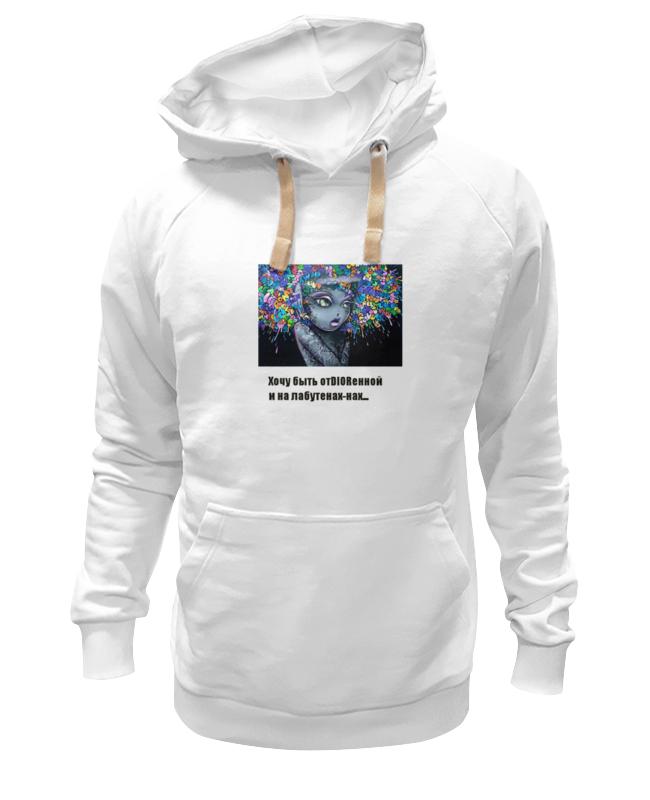 Printio Толстовка Wearcraft Premium унисекс На лабутенах-нах (white)