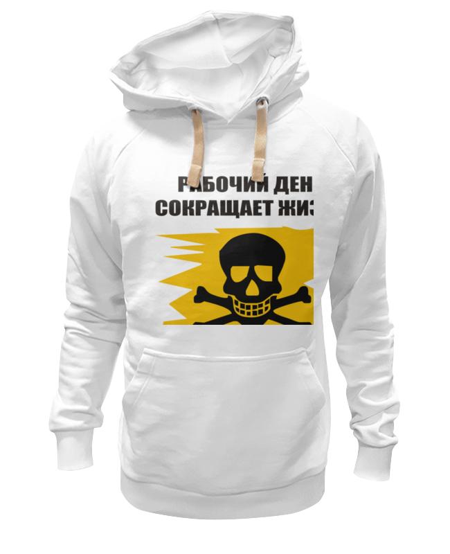 Printio Толстовка Wearcraft Premium унисекс Работа-вред!