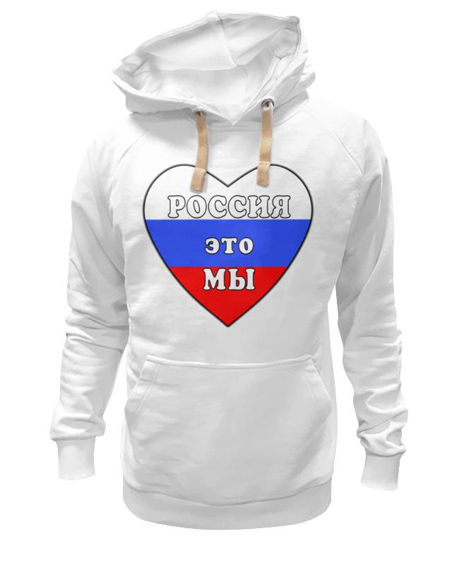 Printio Толстовка Wearcraft Premium унисекс Россия это мы, россия будет свободной