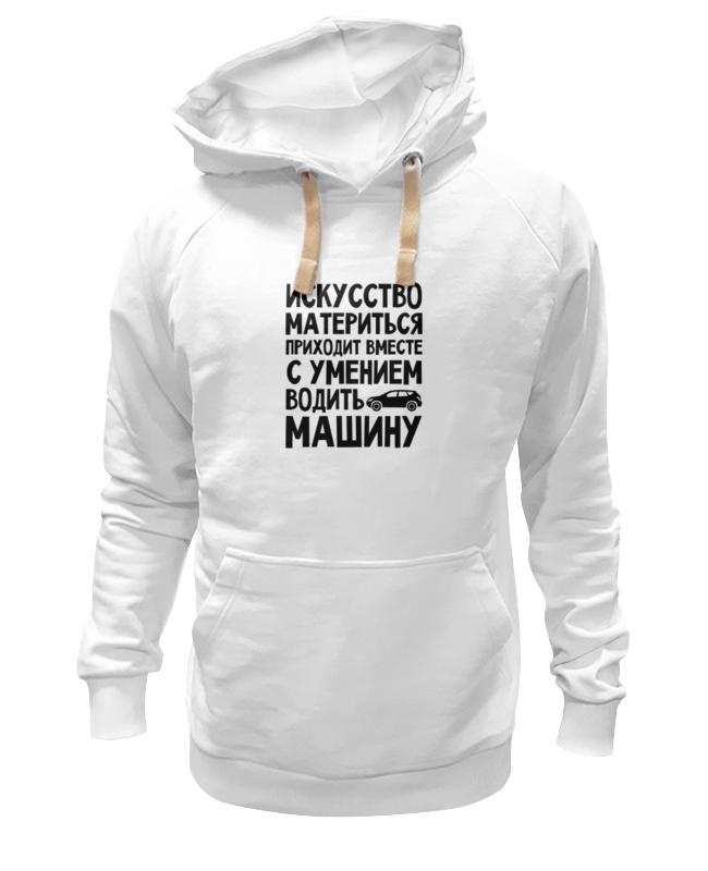 Printio Толстовка Wearcraft Premium унисекс Искусство материться