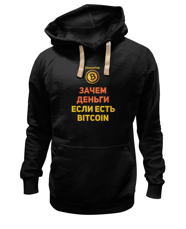 Printio Толстовка Wearcraft Premium унисекс Bitcoin club collection - satoshi nakamoto