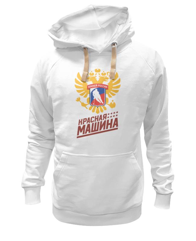 Printio Толстовка Wearcraft Premium унисекс Красная машина - хоккей россии