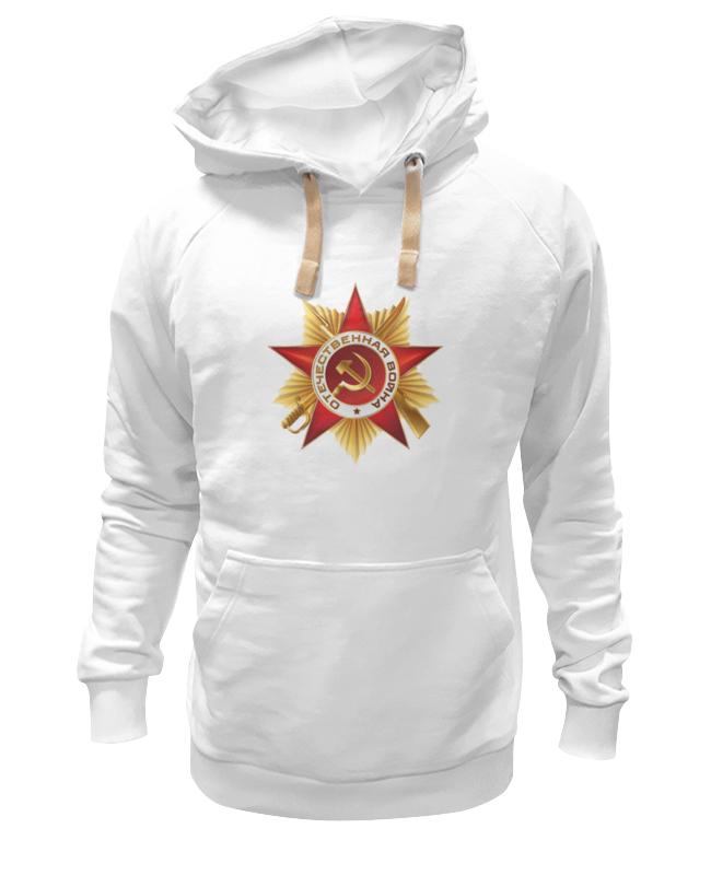 Printio Толстовка Wearcraft Premium унисекс Орден отечественной войны