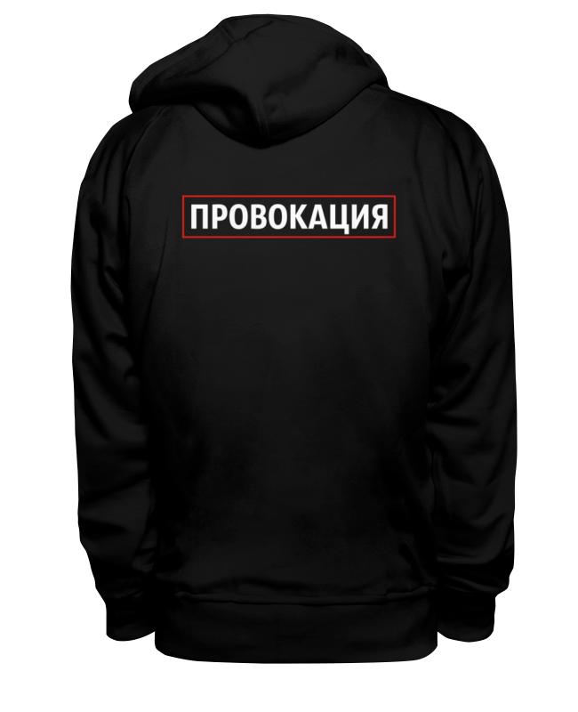 Printio Толстовка Wearcraft Premium унисекс Провокация