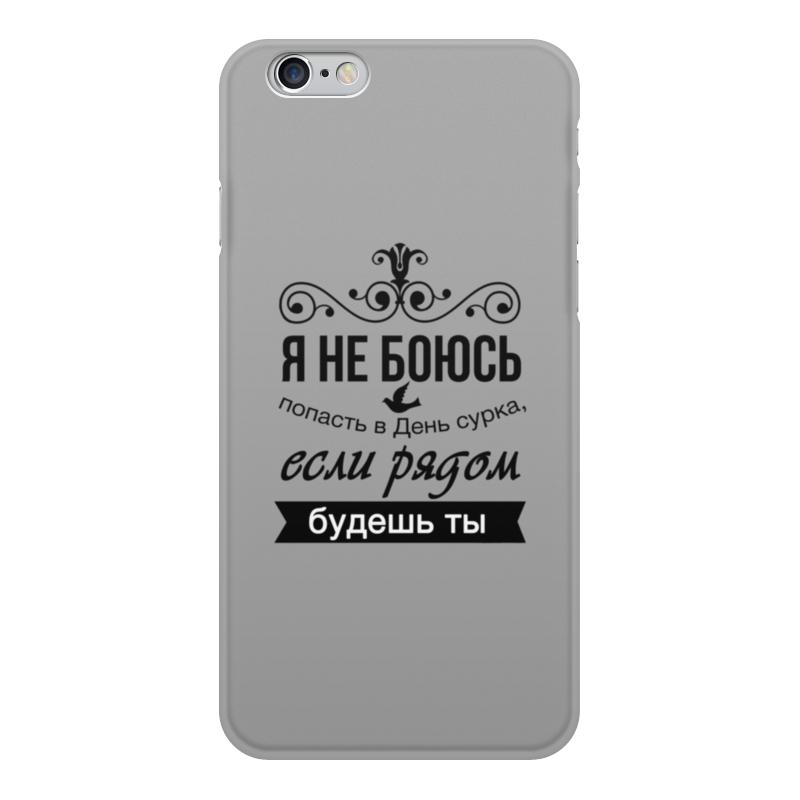Printio Чехол для iPhone 6, объёмная печать Надпись