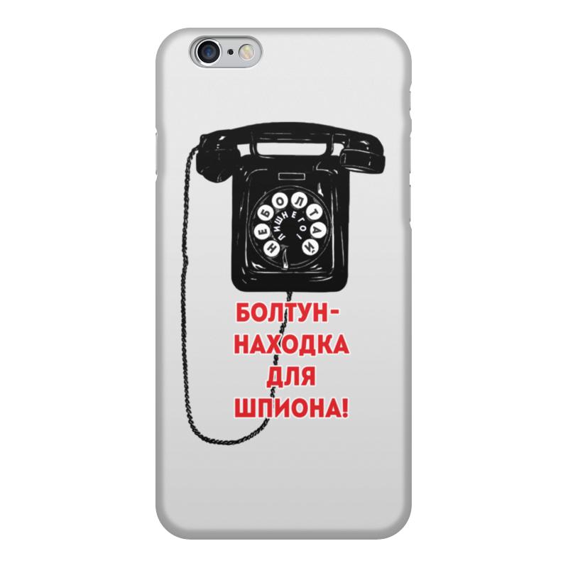 Printio Чехол для iPhone 6, объёмная печать Болтун-находка для шпиона