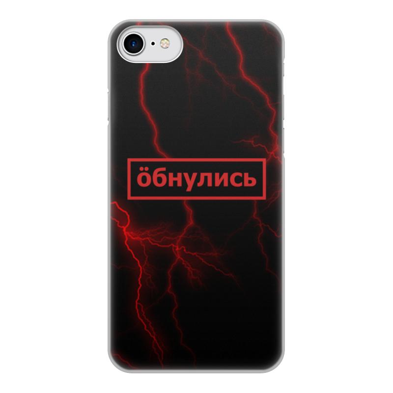 Printio Чехол для iPhone 7, объёмная печать Обнулись чехол
