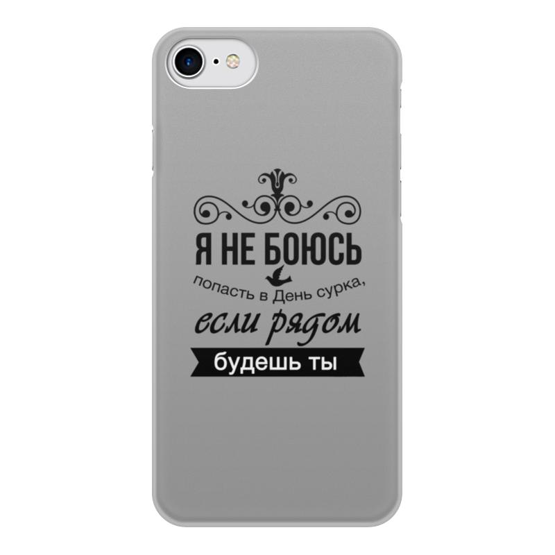 Printio Чехол для iPhone 7, объёмная печать Надпись чехол