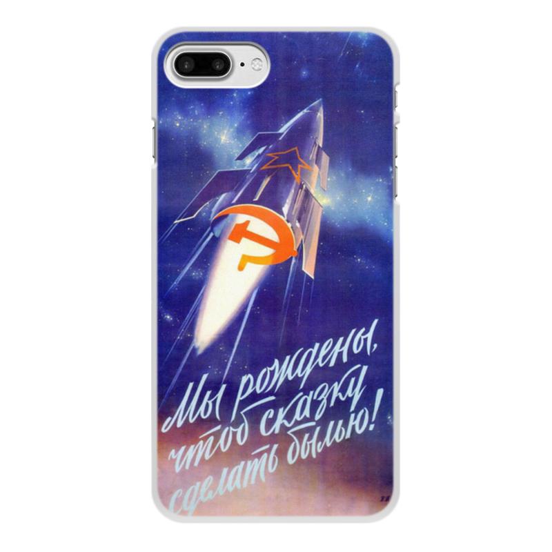 Printio Чехол для iPhone 7 Plus, объёмная печать Советский плакат