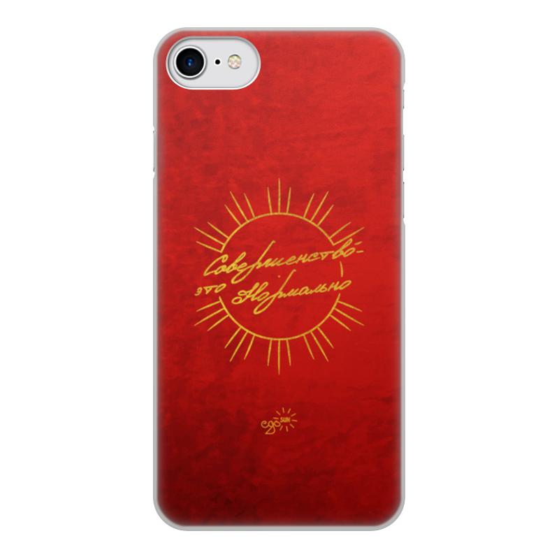 Printio Чехол для iPhone 8, объёмная печать Совершенство - это нормально - ego sun