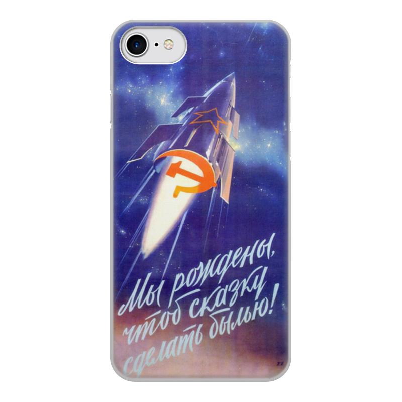Printio Чехол для iPhone 8, объёмная печать Советский плакат