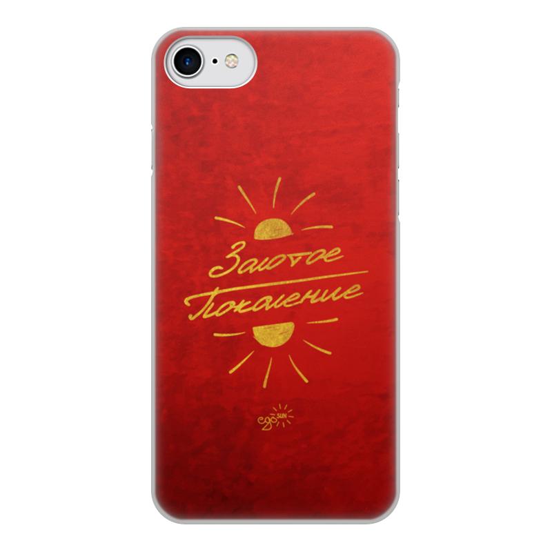 Printio Чехол для iPhone 8, объёмная печать Золотое поколение - ego sun printio чехол для iphone 8 plus объёмная печать золотое поколение ego sun