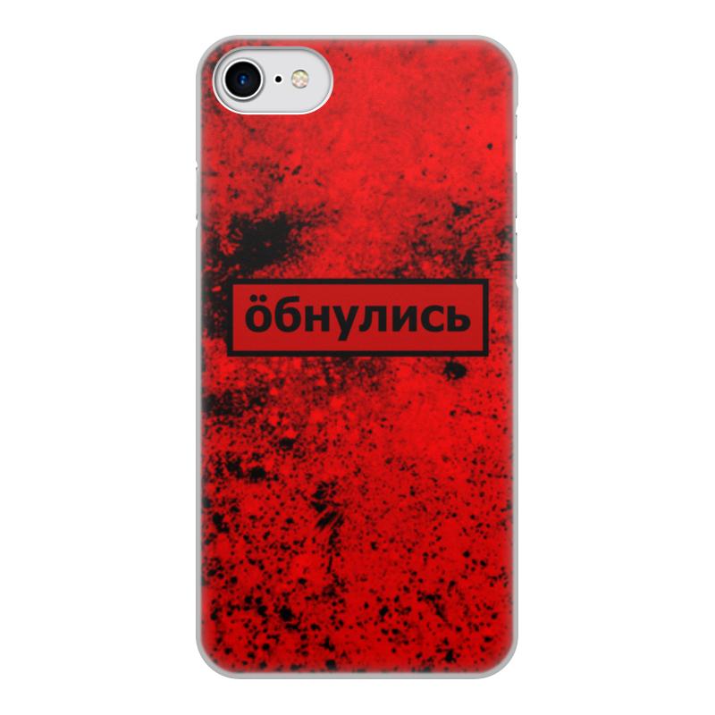 Printio Чехол для iPhone 8, объёмная печать Обнулись чехол