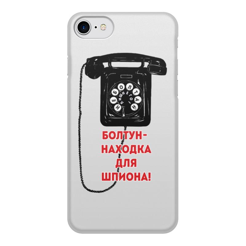Printio Чехол для iPhone 8, объёмная печать Болтун-находка для шпиона