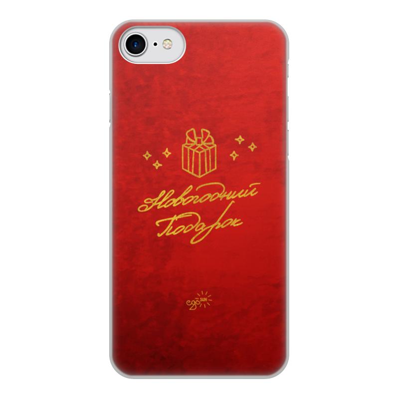 Printio Чехол для iPhone 8, объёмная печать Новогодний подарок - ego sun