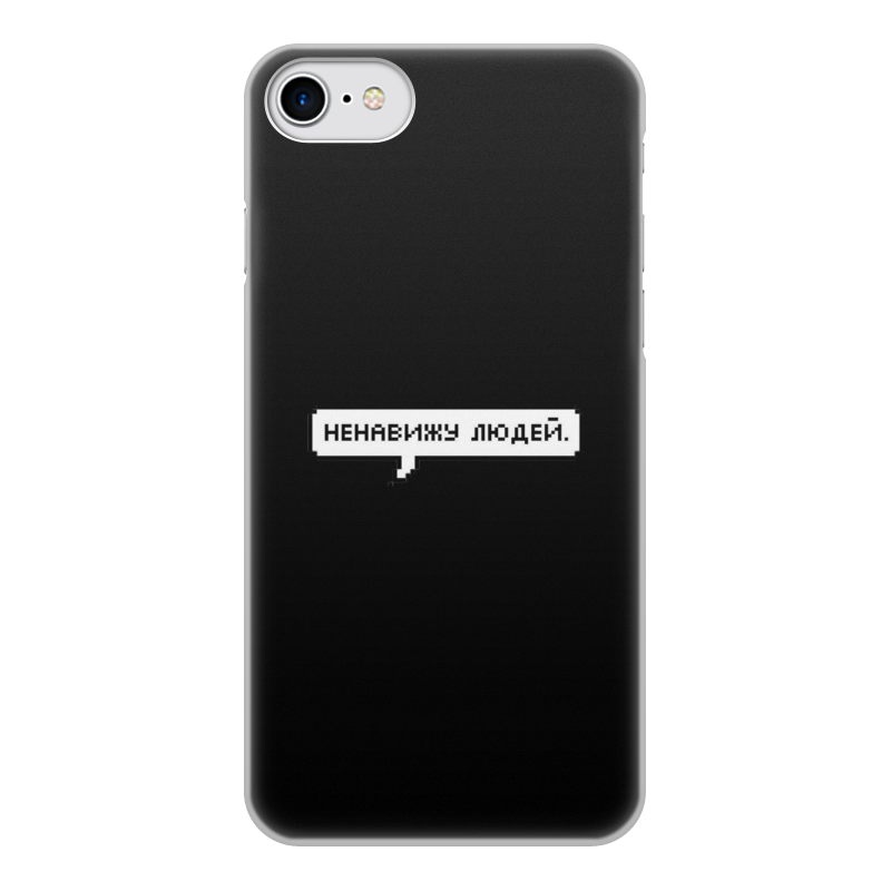 Printio Чехол для iPhone 8, объёмная печать Ненавижу людей чехол