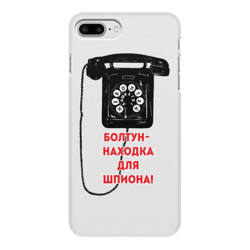 Printio Чехол для iPhone 8 Plus, объёмная печать Болтун-находка для шпиона