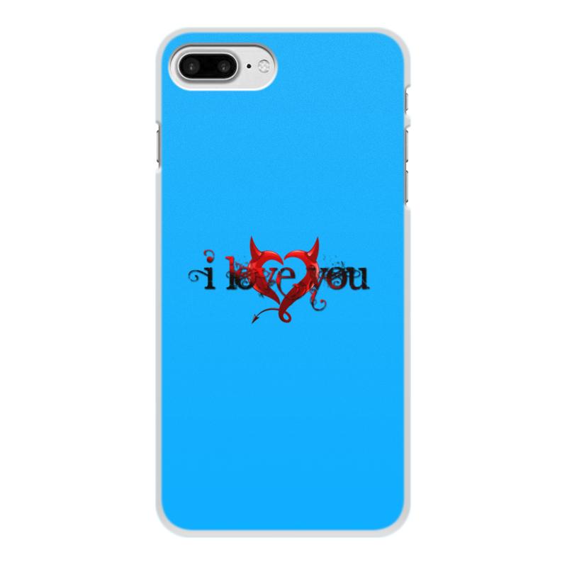 Printio Чехол для iPhone 8 Plus, объёмная печать i love you