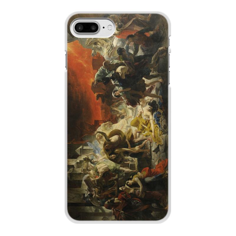 Printio Чехол для iPhone 8 Plus, объёмная печать Последний день помпеи (картина брюллова)
