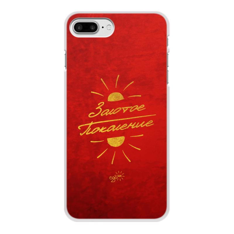 Printio Чехол для iPhone 8 Plus, объёмная печать Золотое поколение - ego sun printio чехол для iphone 8 plus объёмная печать золотое поколение ego sun