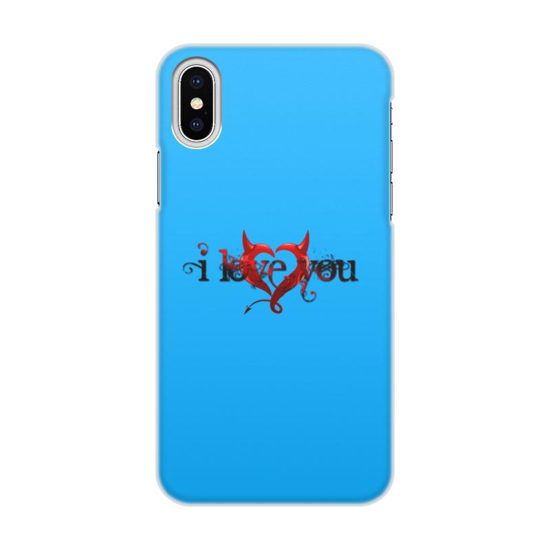 Printio Чехол для iPhone X/XS, объёмная печать i love you