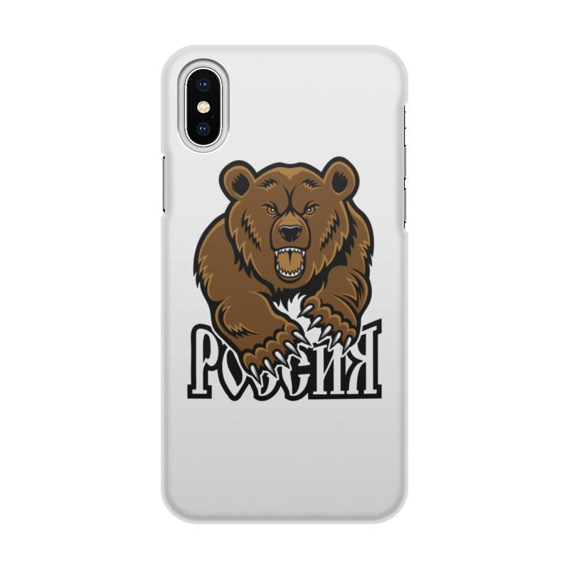 Printio Чехол для iPhone X/XS, объёмная печать Медведь. символика