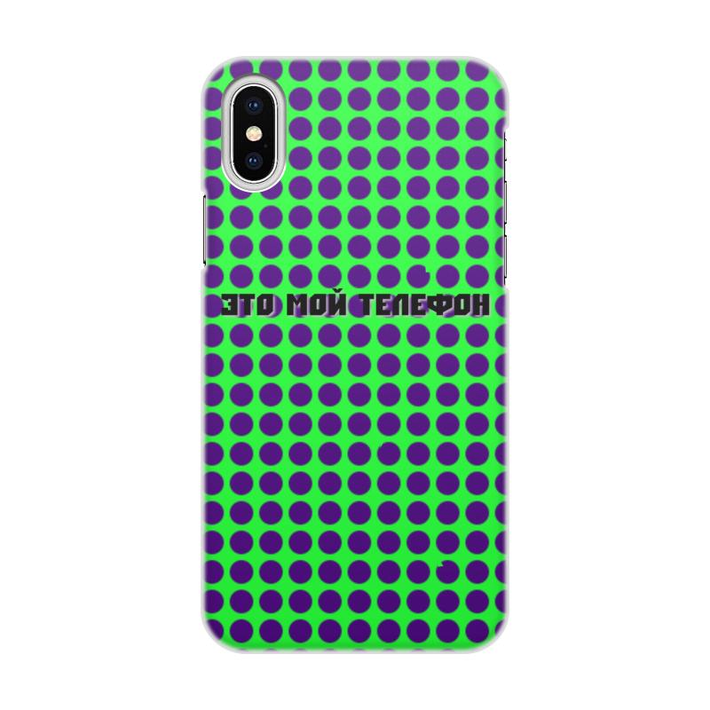 Printio Чехол для iPhone X/XS, объёмная печать iphone xs