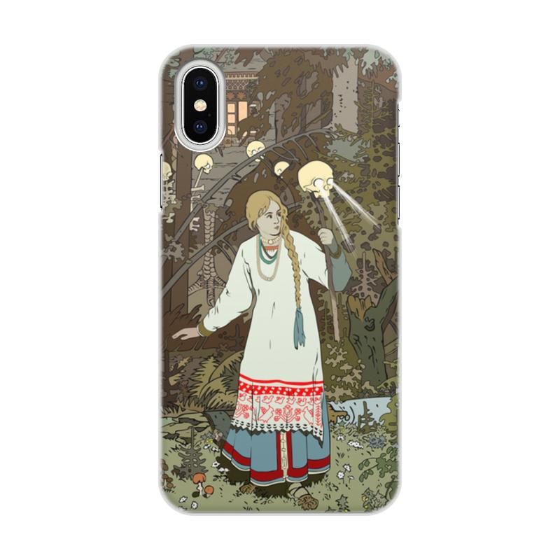 Printio Чехол для iPhone X/XS, объёмная печать Василиса прекрасная уходит из дома бабы яги