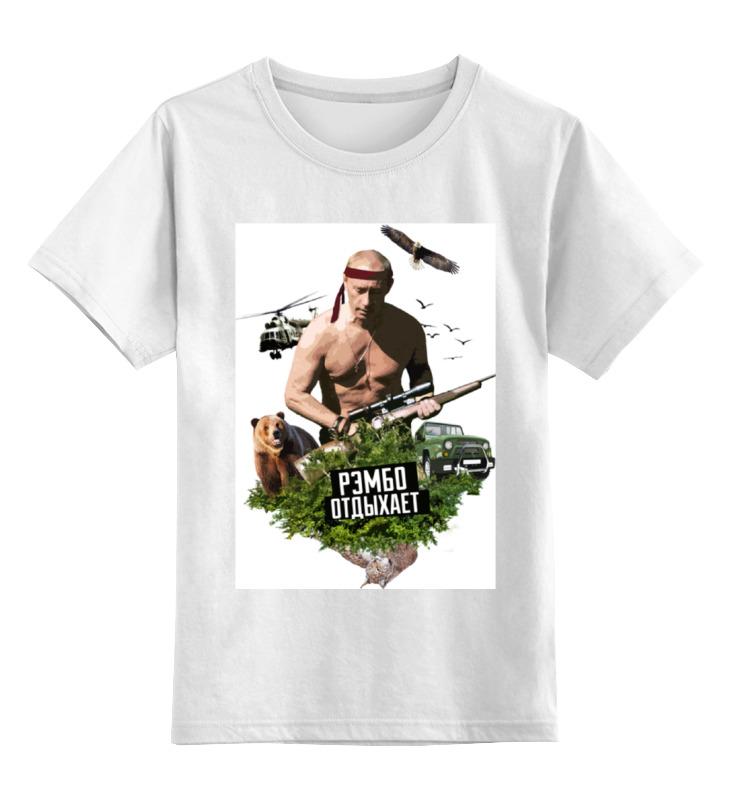 Printio Детская футболка классическая унисекс Рэмбо отдыхает