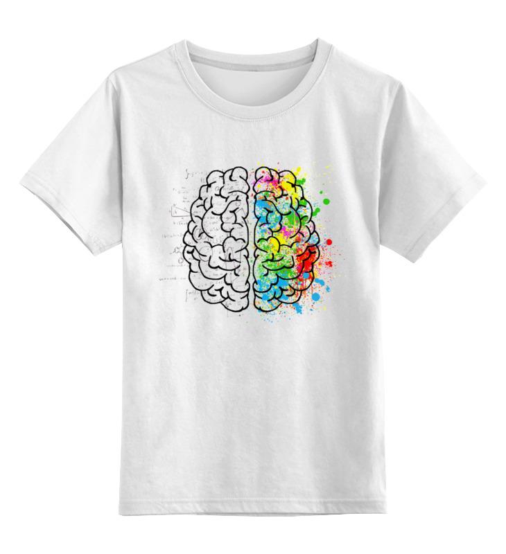 Printio Детская футболка классическая унисекс Полушария мозга