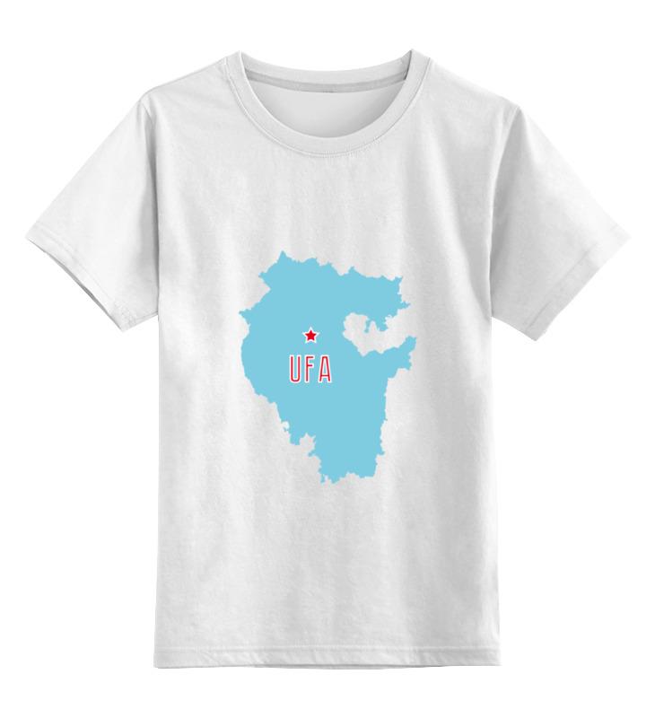 Printio Детская футболка классическая унисекс Республика башкортостан. уфа