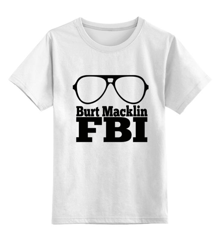 Printio Детская футболка классическая унисекс Берт маклин (парки и зоны отдыха)