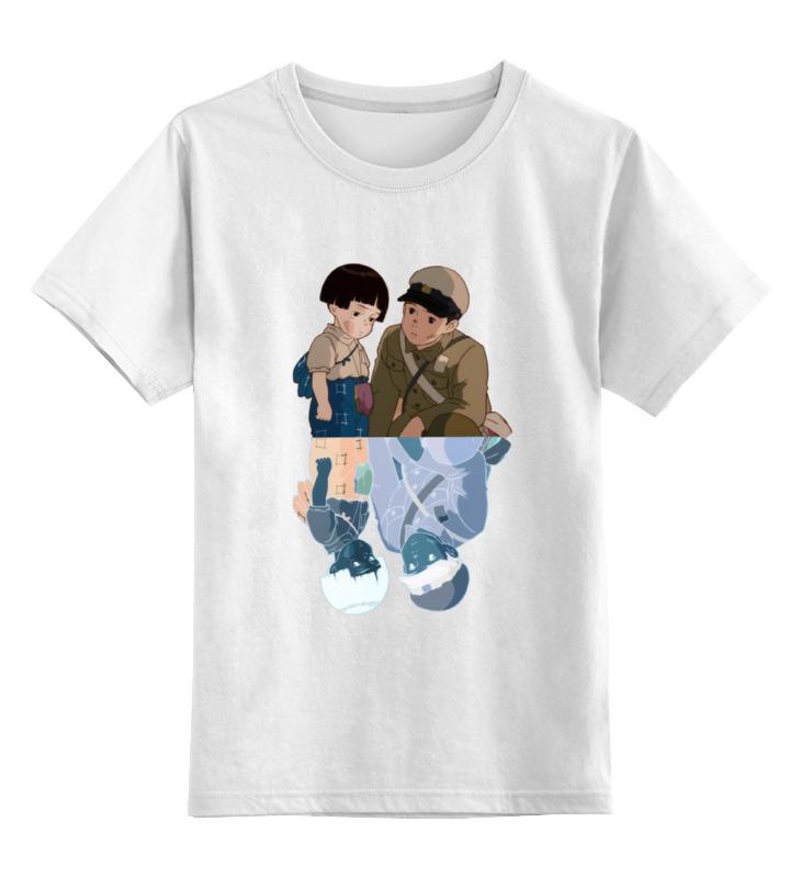 Printio Детская футболка классическая унисекс Сэйта и сэцуко из