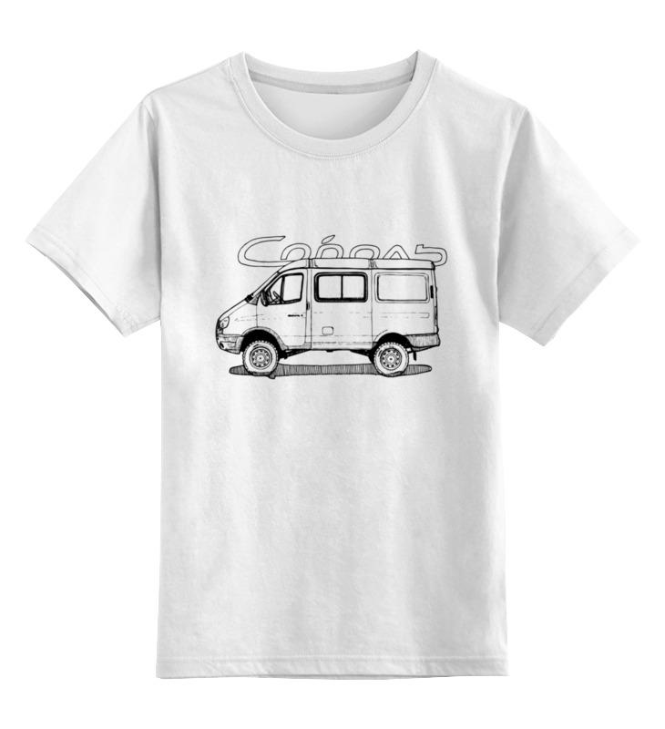 Printio Детская футболка классическая унисекс Соболь 4х4
