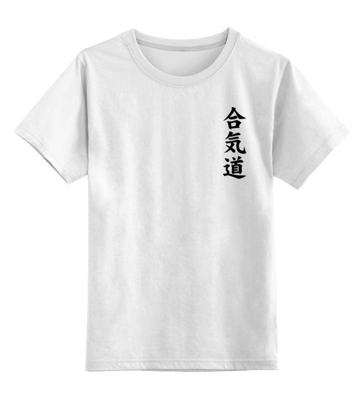 Printio Детская футболка классическая унисекс Айкидо