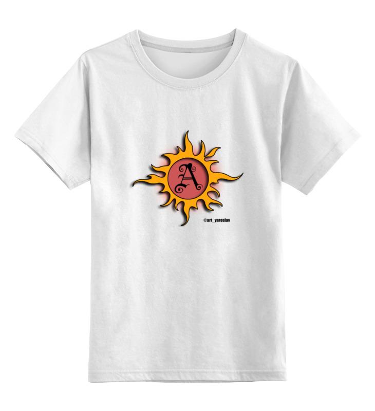 Printio Детская футболка классическая унисекс ©art_yaroslav - официальный логотип фотографа