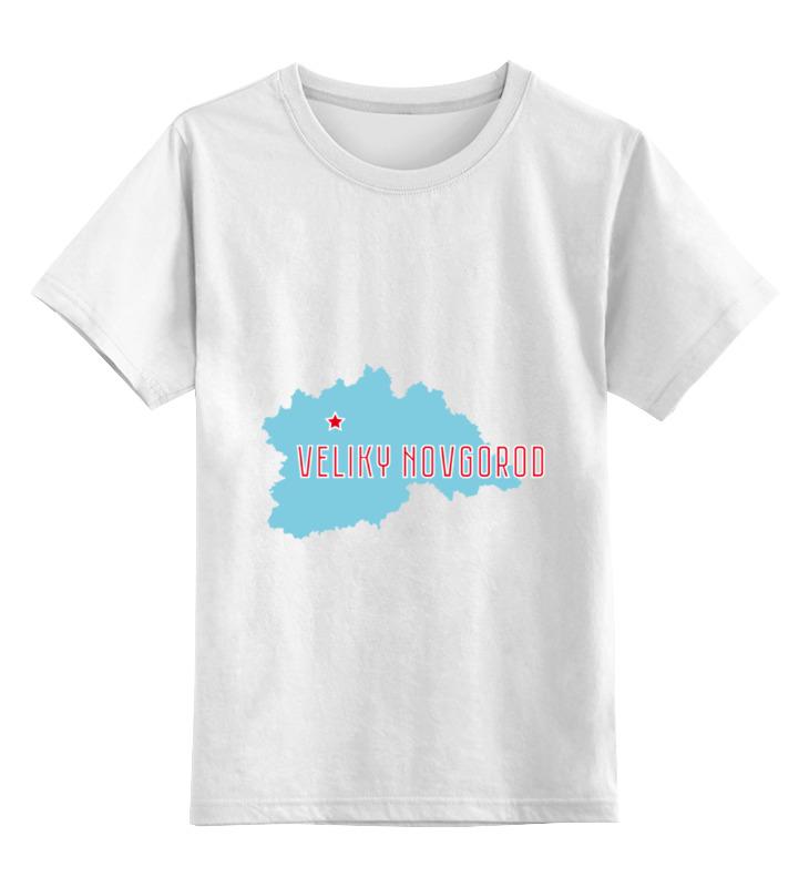 Printio Детская футболка классическая унисекс Новгородская область. великий новгород