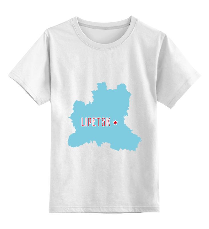 Printio Детская футболка классическая унисекс Липецкая область. липецк